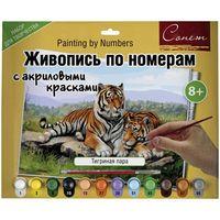 """Картина по номерам """"Тигриная пара"""" (300х420 мм)"""