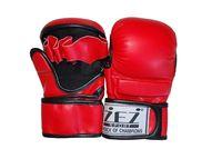 Перчатки для MMA (арт. MMA)