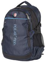 Рюкзак П5108 (26 л; тёмно-синий)