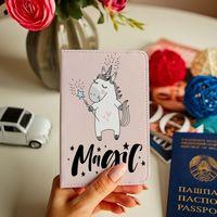 """Обложка на паспорт """"Единорог. Магия"""""""