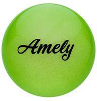 Мяч для художественной гимнастики AGB-102 (19 см; зелёный с блёстками)