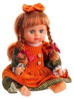 """Музыкальная кукла """"Алина-малышка"""" (21 см)"""