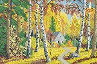 """Вышивка бисером """"Осенний пейзаж"""" (арт. РС-343)"""