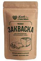 """Закваска для хлеба """"Рисовая"""" (100 г)"""