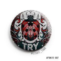"""Значок """"Try"""" (арт. 1807)"""