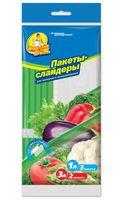 Набор пакетов для хранения и замораживания (5 шт.)