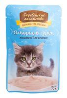 """Пресервы для котят """"Домашние обеды"""" (70 г; тунец)"""