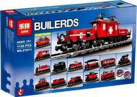 """Конструктор Builders """"Поезд Хобби"""""""