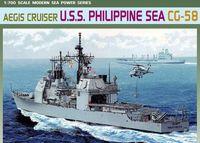"Крейсер ""U.S.S. Philippine Sea CG-58"" (масштаб: 1/700)"