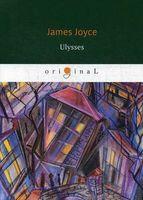 Ulysses (м)