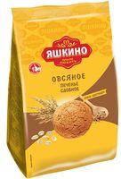 """Печенье """"Овсяночка"""" (200 г)"""