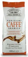 "Кофе молотый ""Compagnia Dell Arabica. Purissimi Arabica"" (1 кг)"