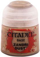 """Краска акриловая """"Citadel Base"""" (zandri dust; 12 мл)"""