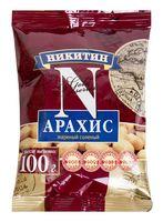 """Арахис жареный """"Никитин"""" (100 г)"""