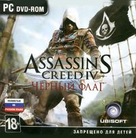 Assassin`s Creed 4. Черный флаг