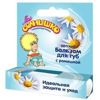 Бальзам для губ с экстрактом ромашки (2,8 г)