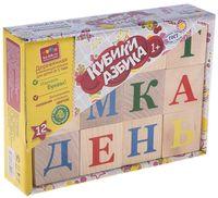 """Кубики """"Азбука"""" (12 шт; арт. КБА1200)"""