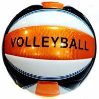 Мяч волейбольный №4 (арт. IV5XC)