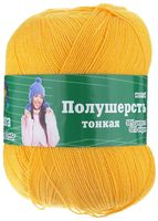 Астра. MIX Wool XS (желтый; 100 г; 600 м)