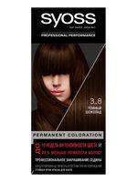 """Крем-краска для волос """"Syoss"""" тон: 3-8, темный шоколад"""