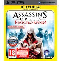 Assassin`s Creed: Братство Крови  (PS3)