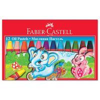 Масляная пастель Faber-Castell в картонной коробке (12 цветов)