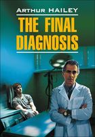 The Final Diagnosis