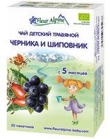 """Чай детский травяной """"Fleur Alpine Organic. Черника и шиповник"""" (20 пакетиков)"""