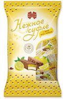 """Конфеты глазированные """"Нежное суфле с желе. Вкус лимона"""" (200 г)"""