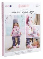 """Набор для шитья из ткани """"Кукла Лора"""""""