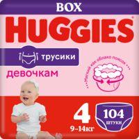 "Подгузники-трусики ""Huggies. Disney Box. Girl 4"" (9-14 кг; 104 шт.)"