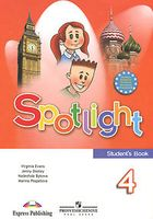 Spotlight 4. Student`s Book