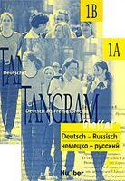 Glossar Deutsch-Russisch (комплект из 2 книг)