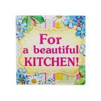 "Доска разделочная стеклянная ""For a Beautiful Kitchen"" (20х20 см)"