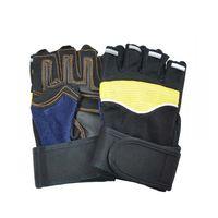Перчатки для фитнеса (арт. P511)
