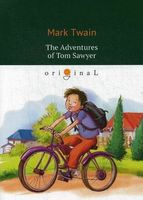 The Adventures of Tom Sawyer (м)