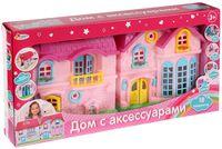 "Дом для кукол ""С аксессуарами"" (арт. B796960-R)"