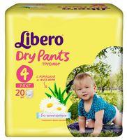 "����������-������� ��� ����� Libero Dry Pants ""Maxi 4"" (7-11 ��.; 20 ��)"