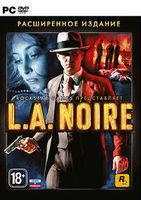 L.A. Noire. Расширенное издание (с поддержкой 3D) (DVD-BOX)