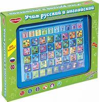 """Развивающая игрушка """"Учим русский и английский"""""""