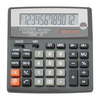 Калькулятор настольный SDC-620II (12 разрядов)
