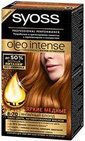 """Краска для волос """"Oleo intense"""" тон: 8-70, янтарный блонд"""