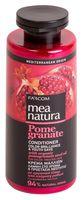 """Кондиционер для волос """"Pomegranate. Для окрашенных волос"""" (300 мл)"""