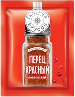 """Перец красный молотый """"Галерея вкусов"""" (10 г)"""