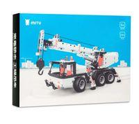 """Конструктор Xiaomi """"MiTu Block Сonstructor Crane"""""""
