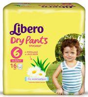 "����������-������� ��� ����� Libero Dry Pants ""Extra Large"" (13-20 ��.; 16 ��)"