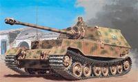"""САУ """"SD.KFZ.184 Panzerjager Elefant"""" (масштаб: 1/35)"""