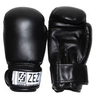 Перчатки боксёрские (14 унций; арт. 14-OZ-X)