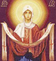 """Вышивка крестом """"Божья Матерь Пресвятая Богородица"""" (270х305 мм)"""