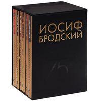 Иосиф Бродский. Собрание сочинений (Комплект из 6 книг)
